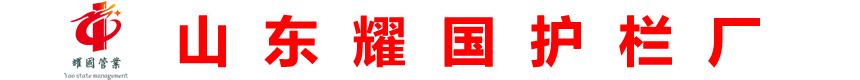 孔网钢带塑料复合管_衬塑复合钢管_钢丝网骨架聚乙烯复合管_PSP钢塑复合压力管_不锈钢复合管价格_涂塑钢管厂家